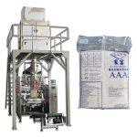 visiškai automatinis granulių dalelių maisto ryžių pakavimo mašina